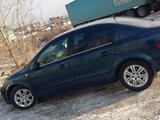 Opel Astra, 2008 г.в., с пробегом