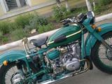 Продажа мотоциклов Урал, бу