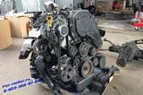 Купит двигатель D4CB 2.5 л.с, Дизель