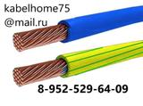 Скупаем кабеля провода с хранения ,монтажа из неликвидов